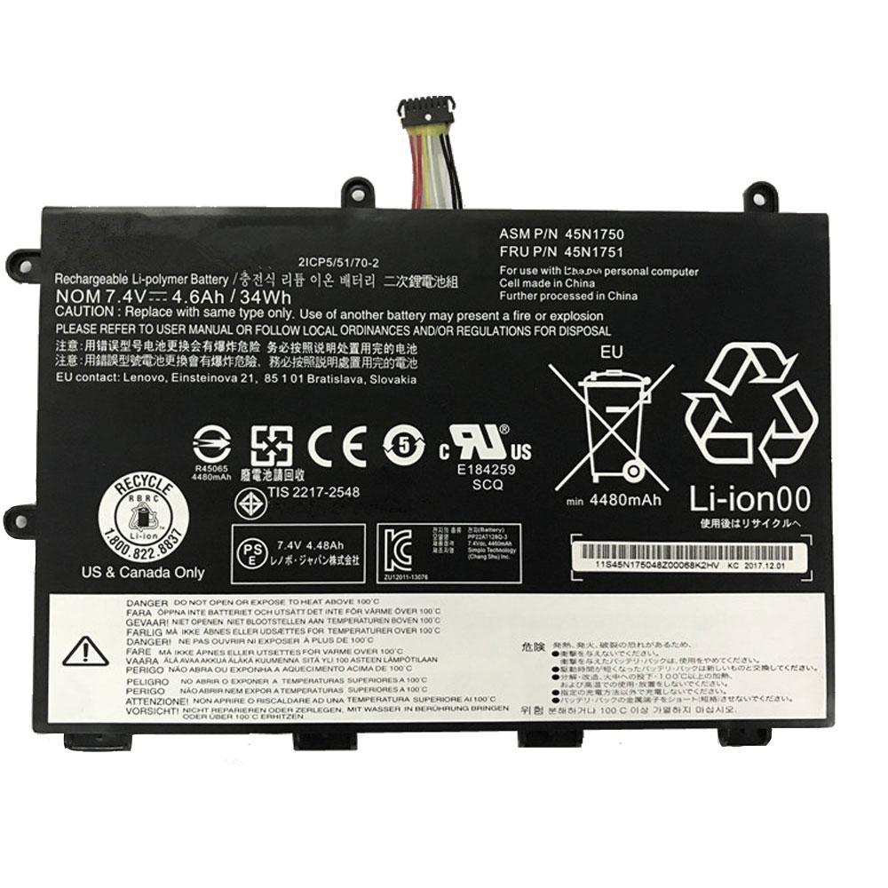 Lenovo 45N1750 batterie