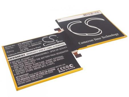 Amazon S2012-002-D batterie