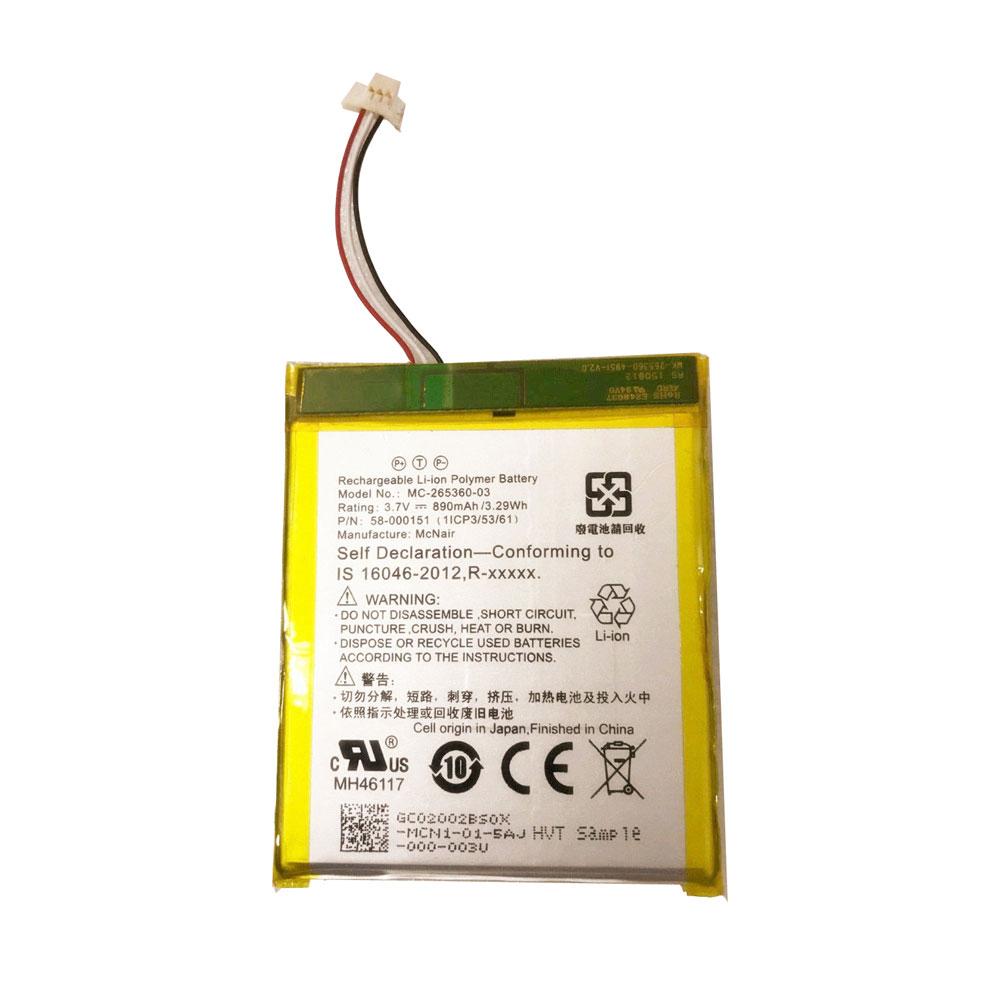 890 mAh Batterie de remplacement pour Amazon 58-000151