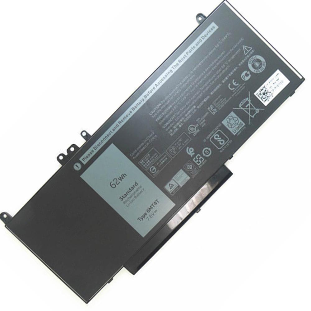 Dell 8V5GX batterie