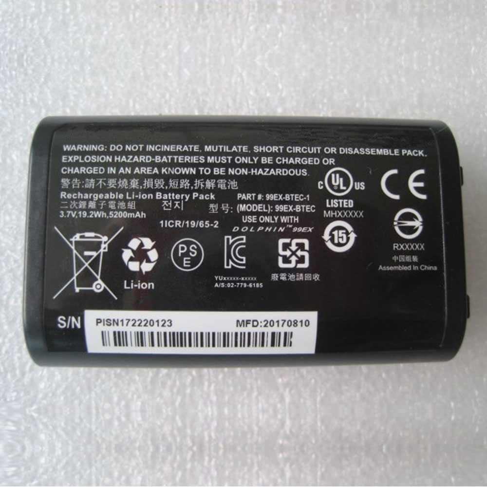 Honeywell 99EX-BTEC-1 batterie