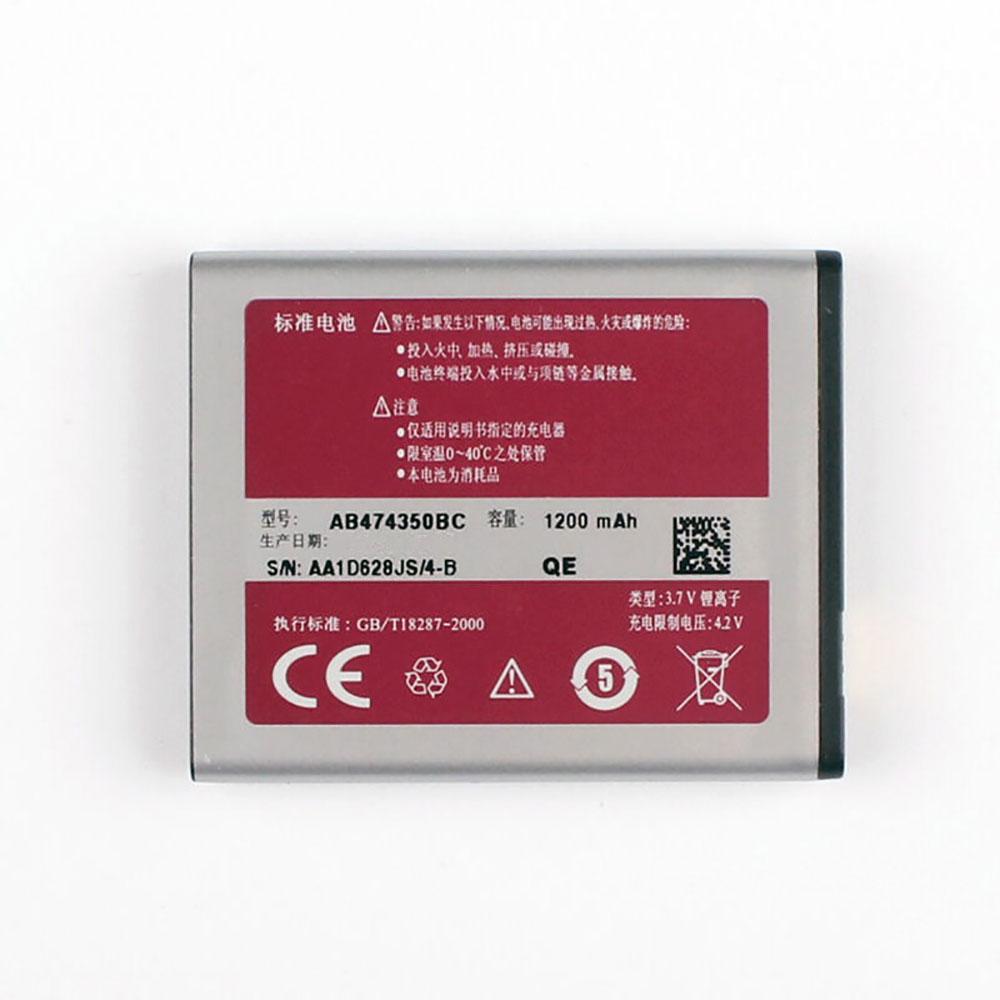 Samsung AB474350BC batterie