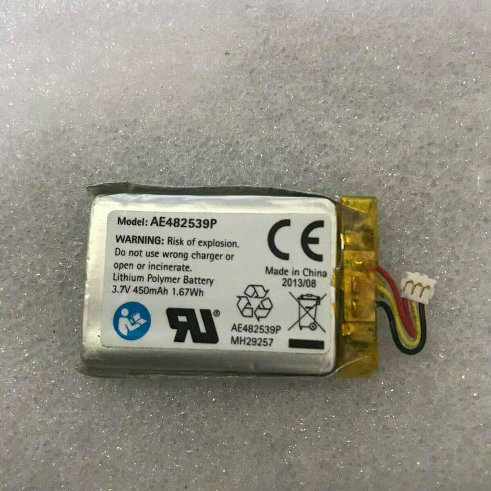 Phonak AE482539P batterie