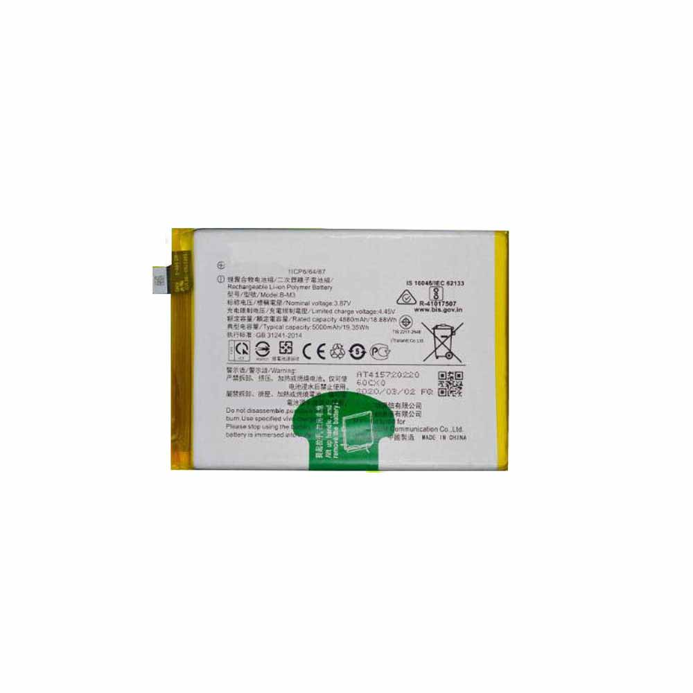 Vivo B-M3 batterie