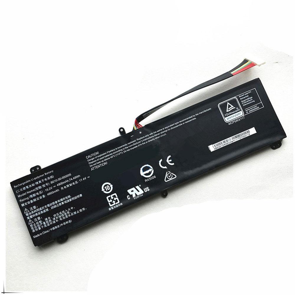 GETAC B010-00-000005 batterie