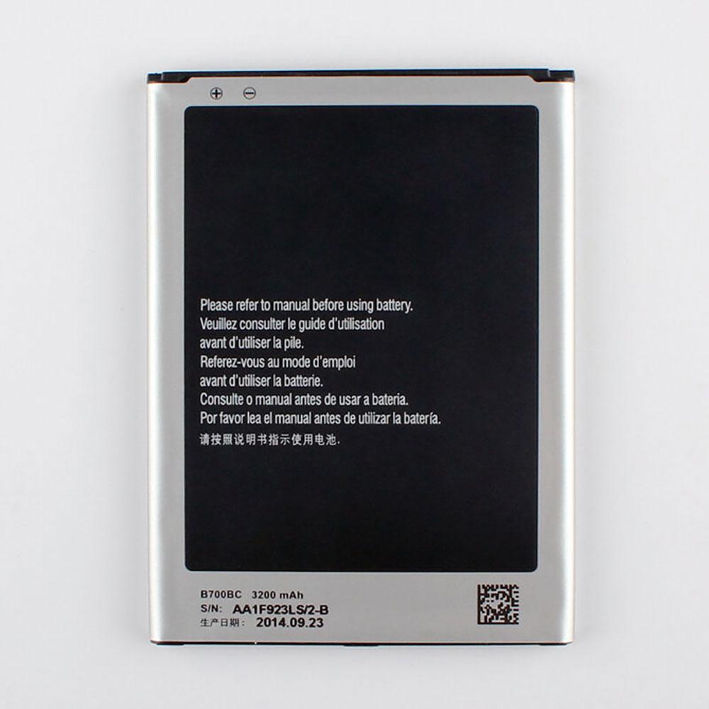 Samsung B700BC batterie
