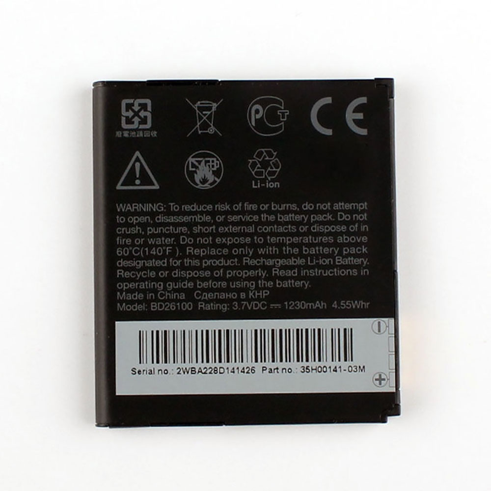 HTC BD26100 batterie