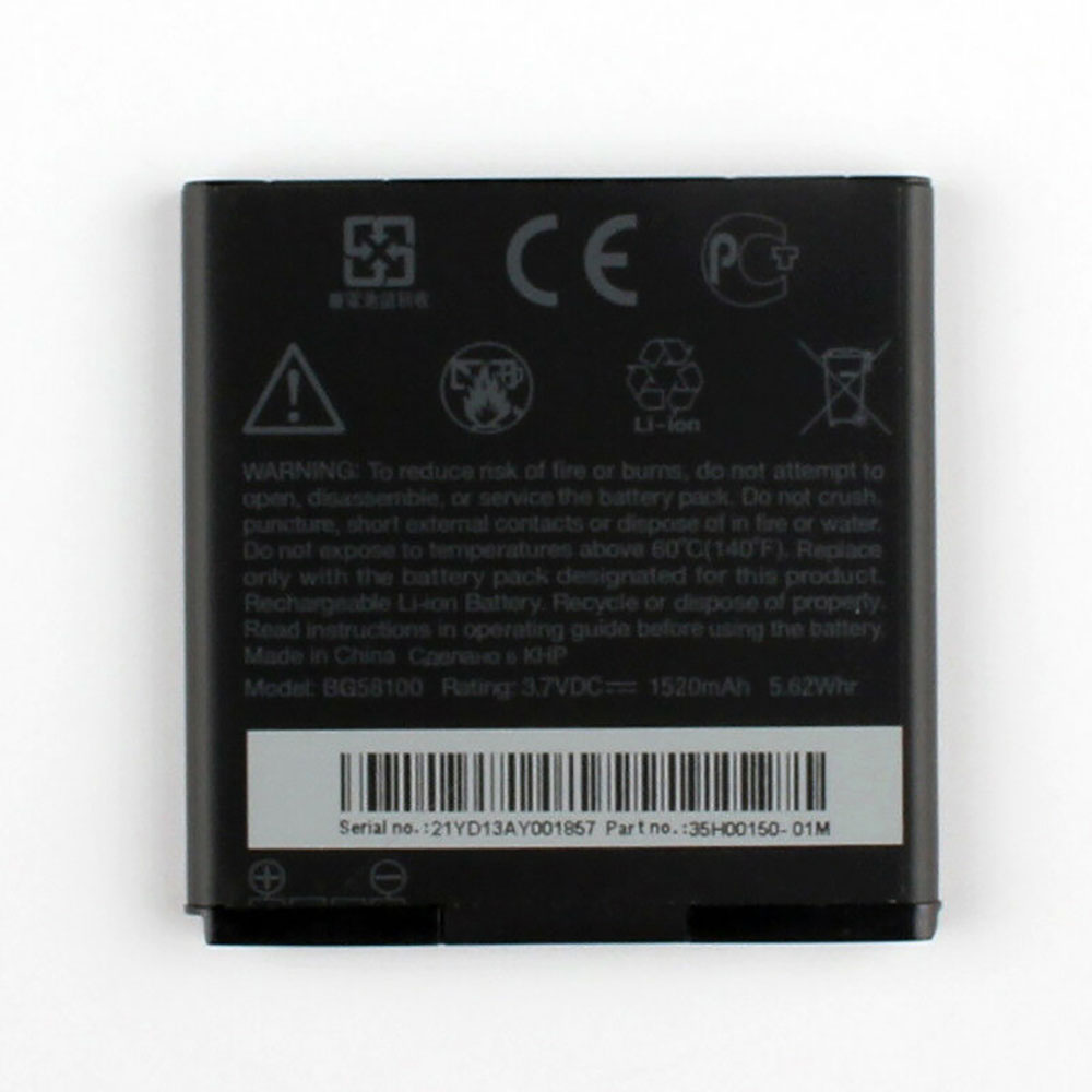 HTC BG58100 batterie