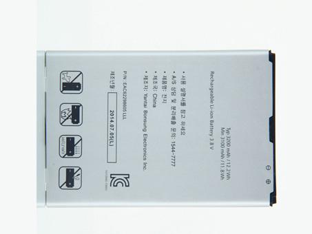 LG BL-47TH batterie