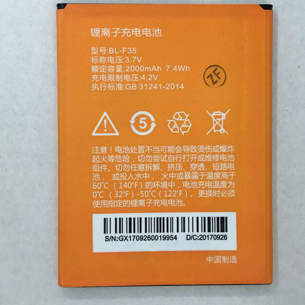 PHICOMM BL-F35 batterie