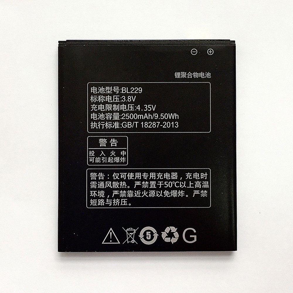 Lenovo BL229 batterie