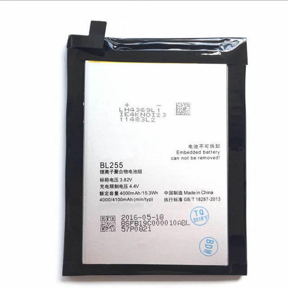 Lenovo BL255 batterie