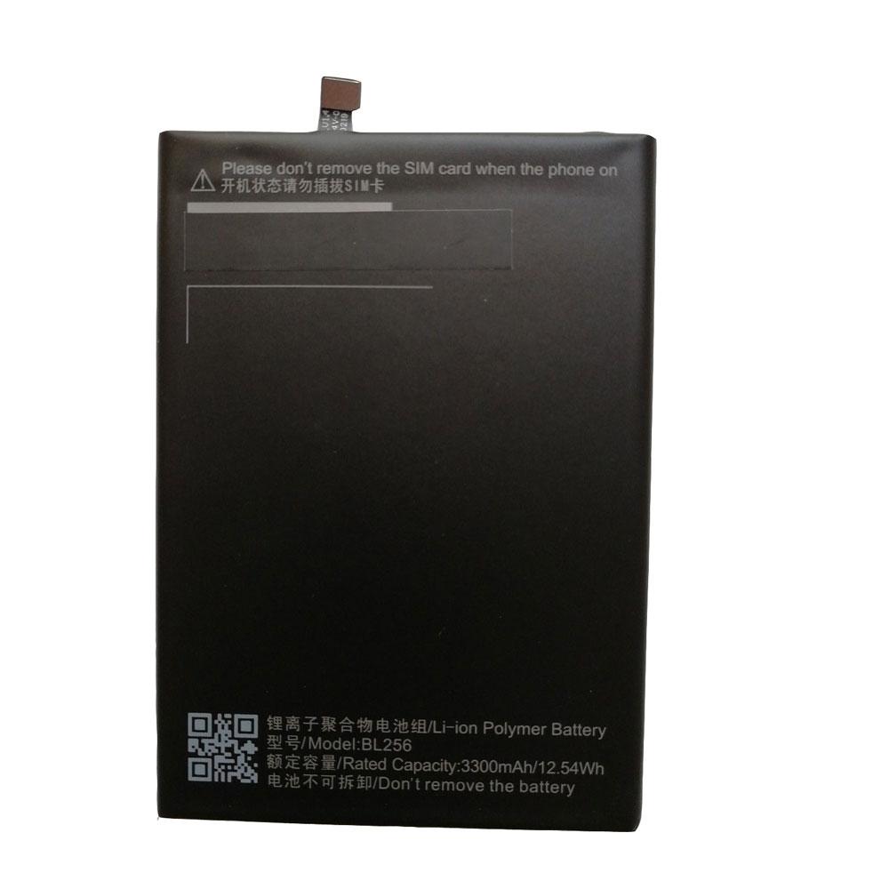 Lenovo BL256 batterie