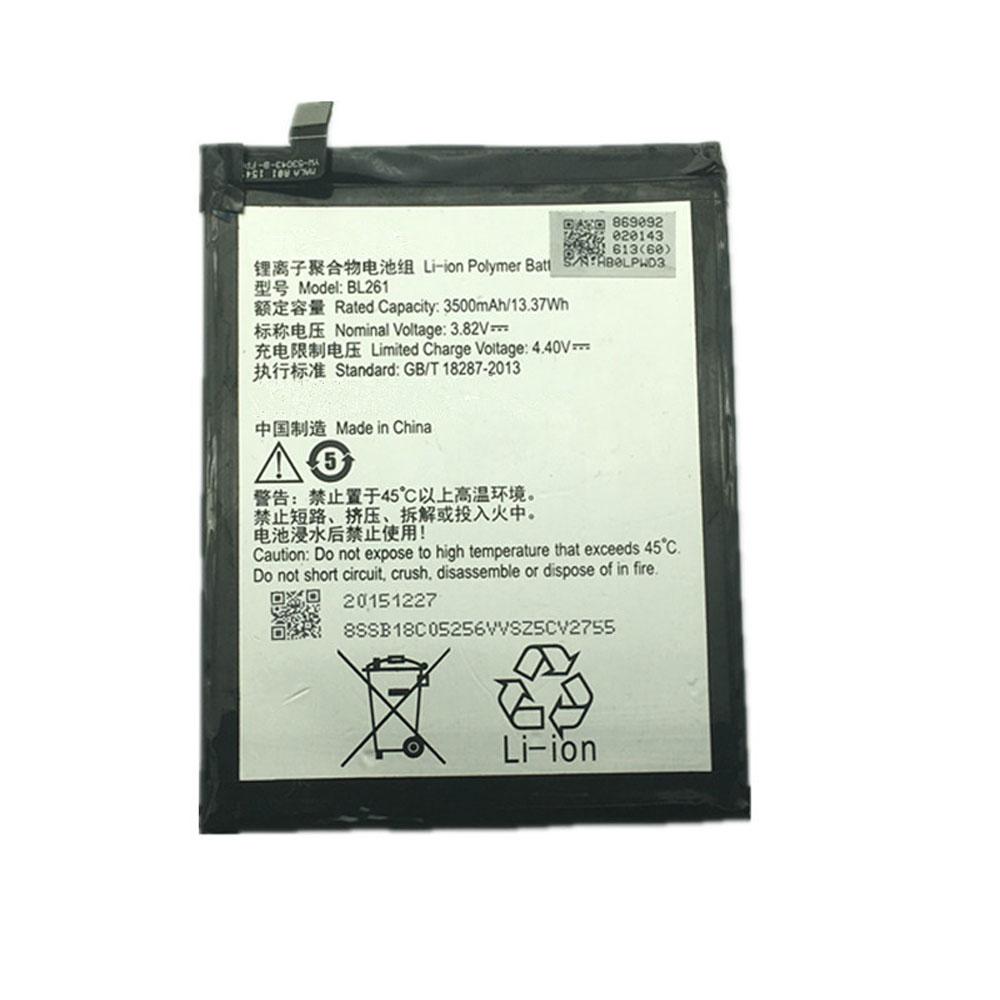 Lenovo BL258 batterie