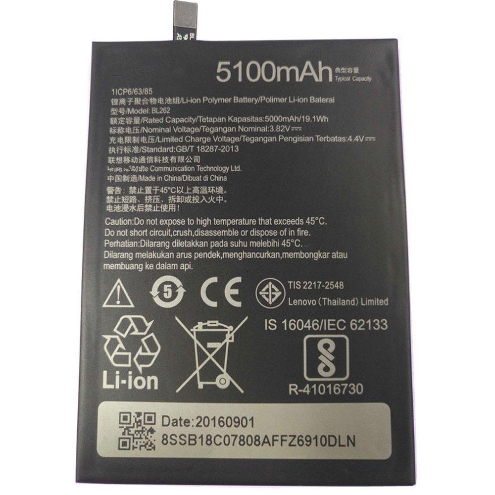 Lenovo BL262 batterie