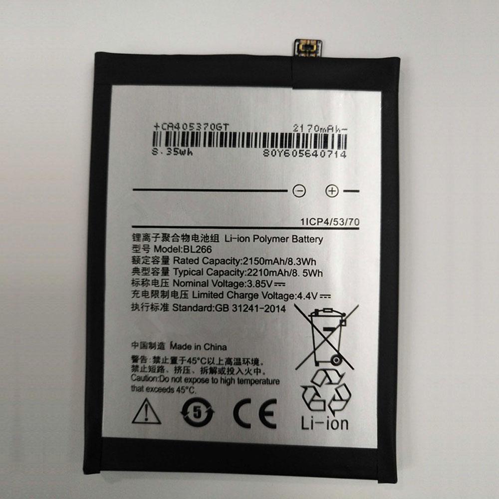 Lenovo BL266 batterie