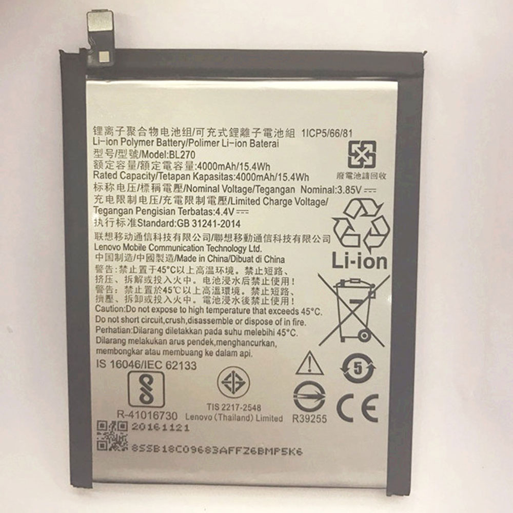 Lenovo BL270 batterie