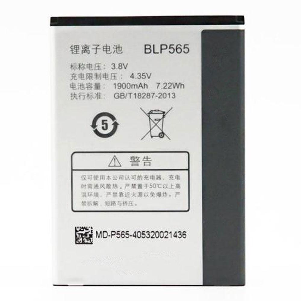 OPPO BLP565 batterie