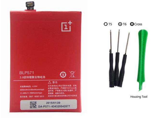 ONEPLUS ONE 1  A0001 batterie