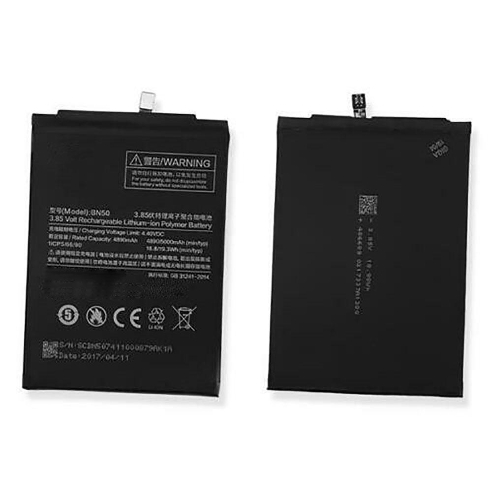 Xiaomi Miui Max 2 batterie