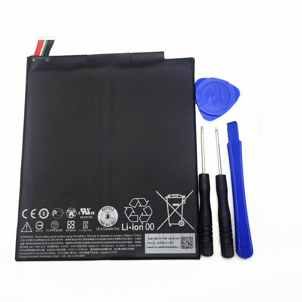 HTC B0P821007 batterie