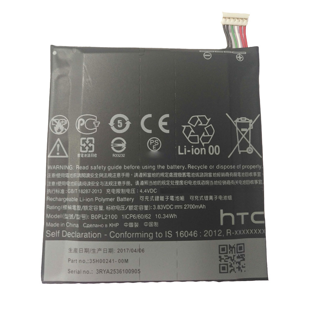 HTC BOPL2100 batterie