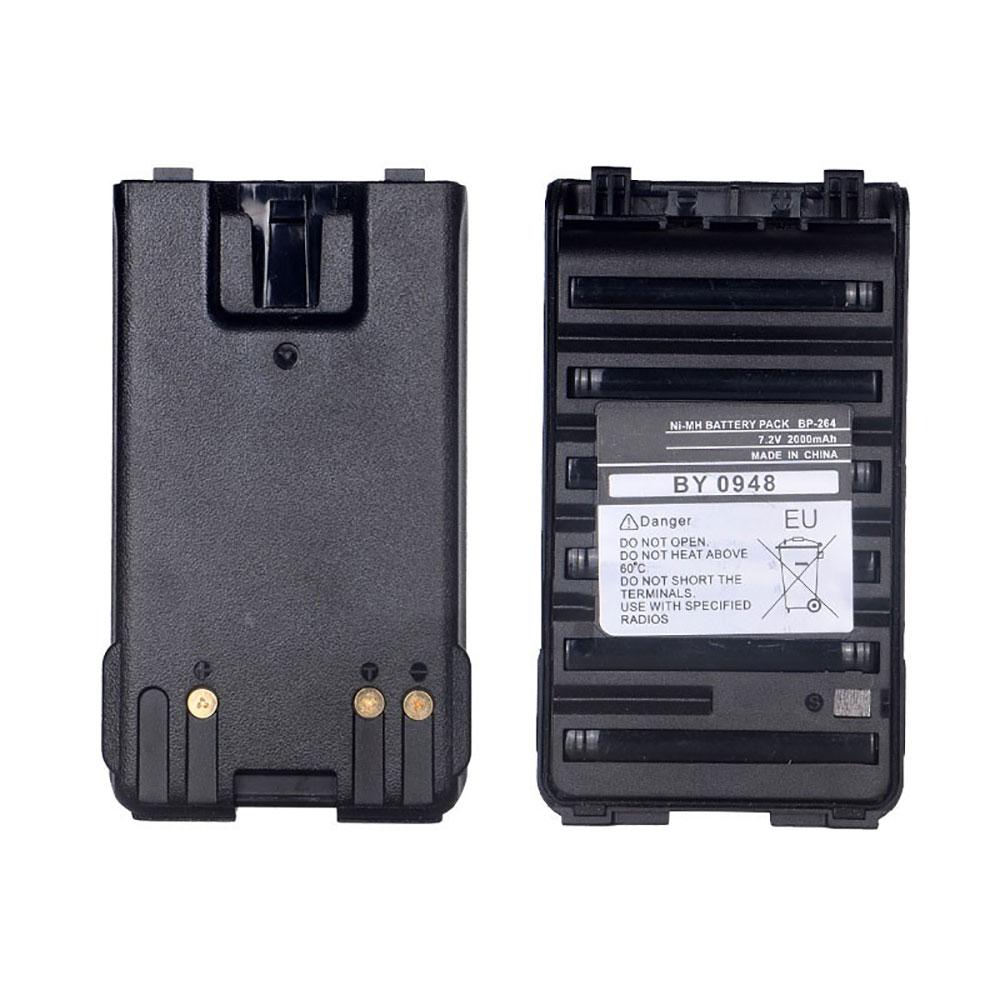 ICOM BP-264 batterie