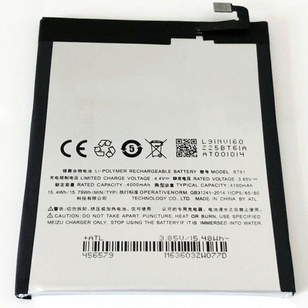Meizu BT61 batterie