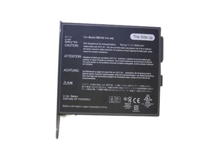 Acer BTP-3D1 batterie