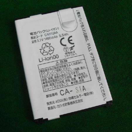 Casio BTR771B batterie