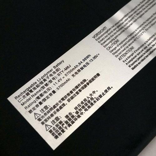 Batterie MSI BTY-M6J - [64.98Wh/5700mAh] - [11.4V] - Li-ion