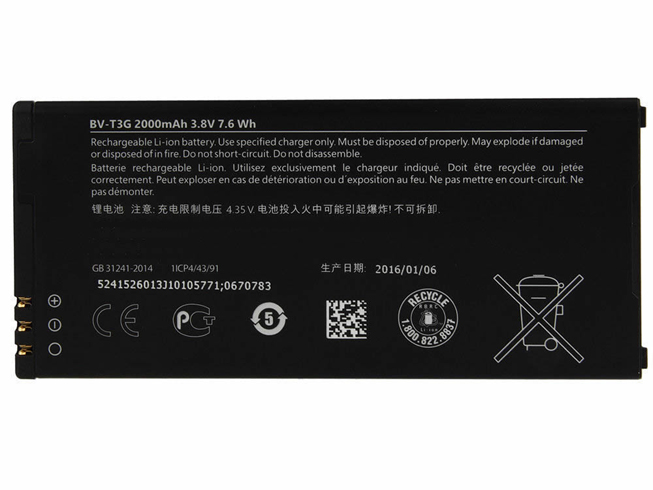NOKIA BV-T3G batterie