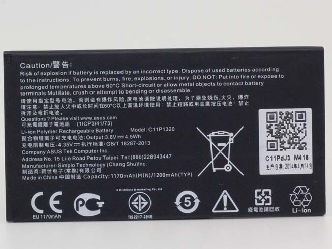 ASUS C11P1320 batterie