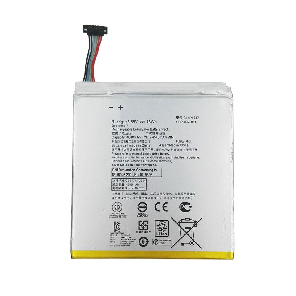 ASUS C11P1517 batterie