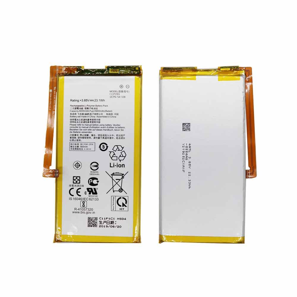 Asus C11P1901 batterie