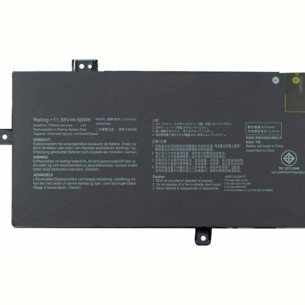 Asus Pro 3548FA PX574FA P3540FA P574FA batterie