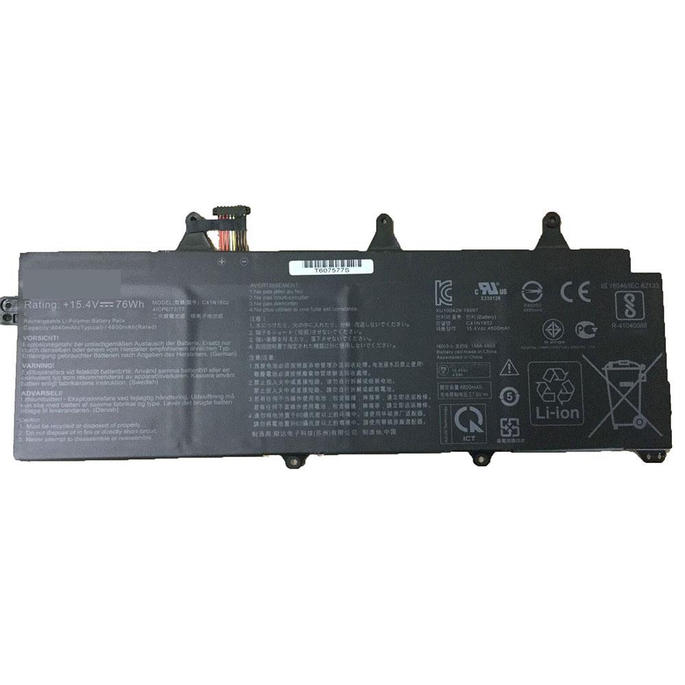 ASUS C41N1731 batterie