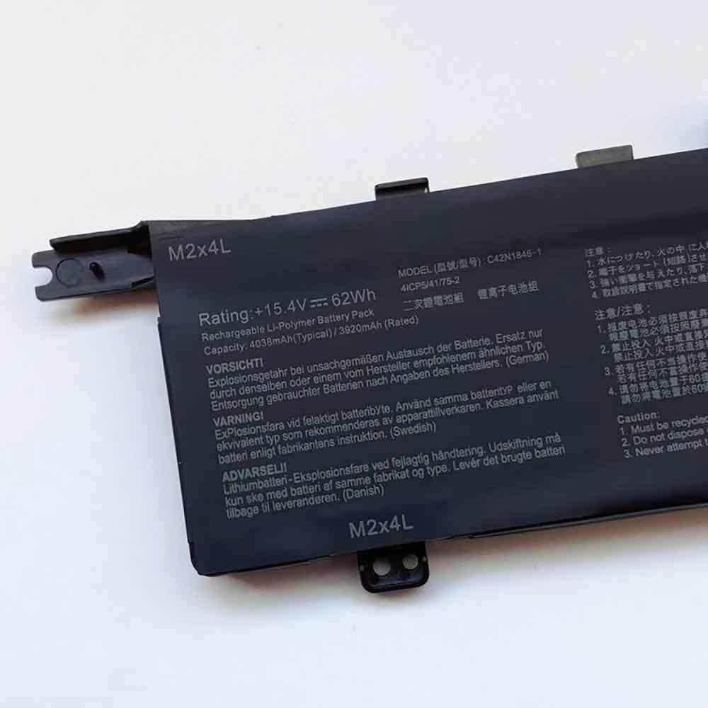 Asus ZenBook Pro Duo UX581GV UX581GV XB74T batterie