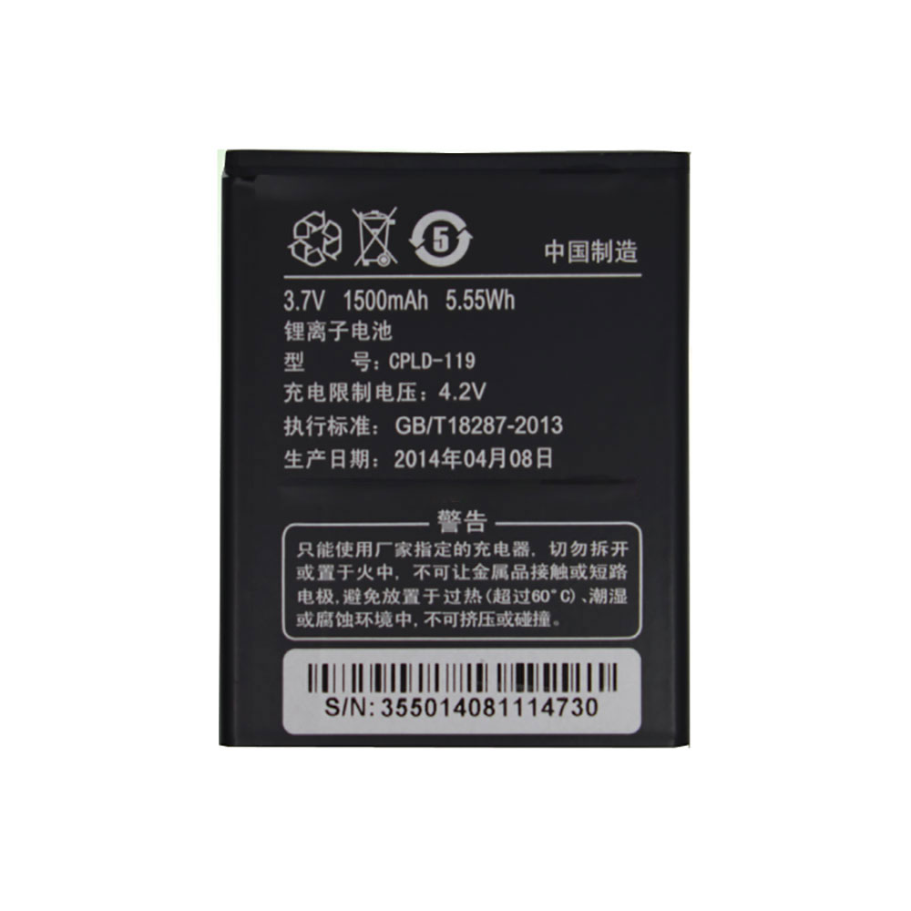 Coolpad CPLD-119 batterie