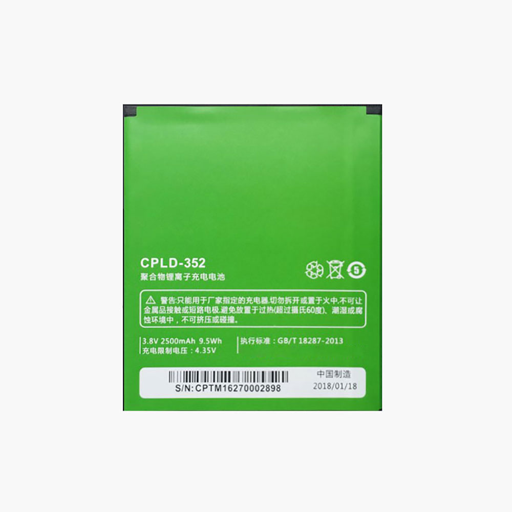 COOLPAD CPLD-352 batterie