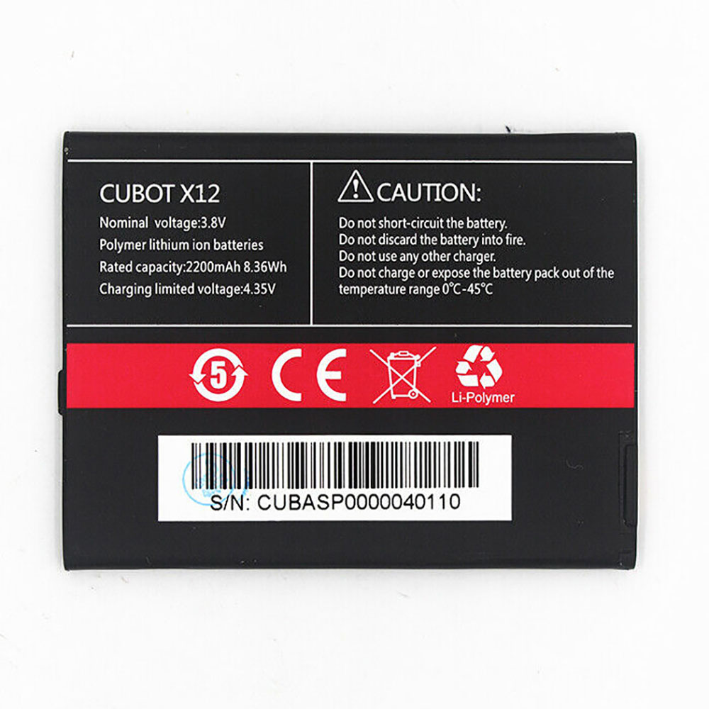 Cubot X12 batterie