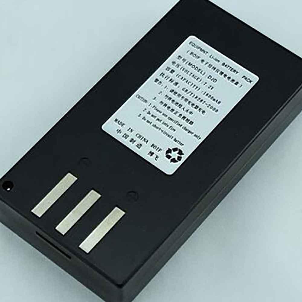 Bofei DJD2-C batterie