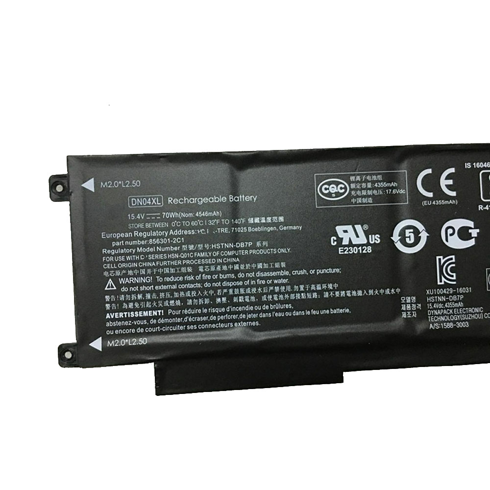 HP DN04XL batterie
