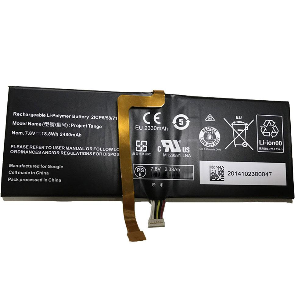 Google DVT3-2 batterie