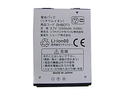 Sharp SHI03UAA batterie