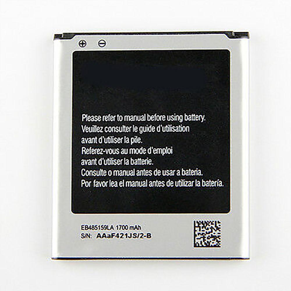 Samsung EB485159LA batterie