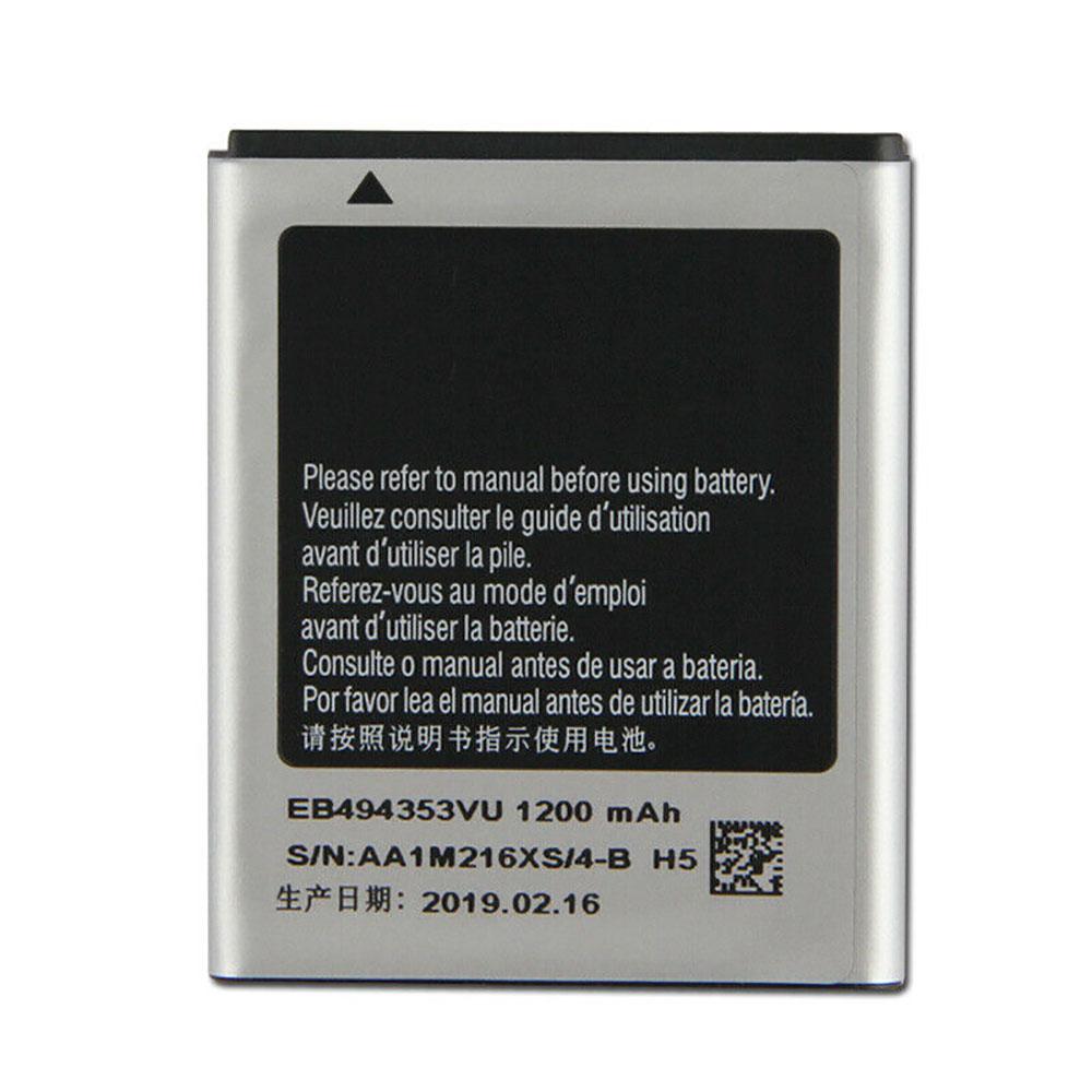 Samsung EB494353VU batterie