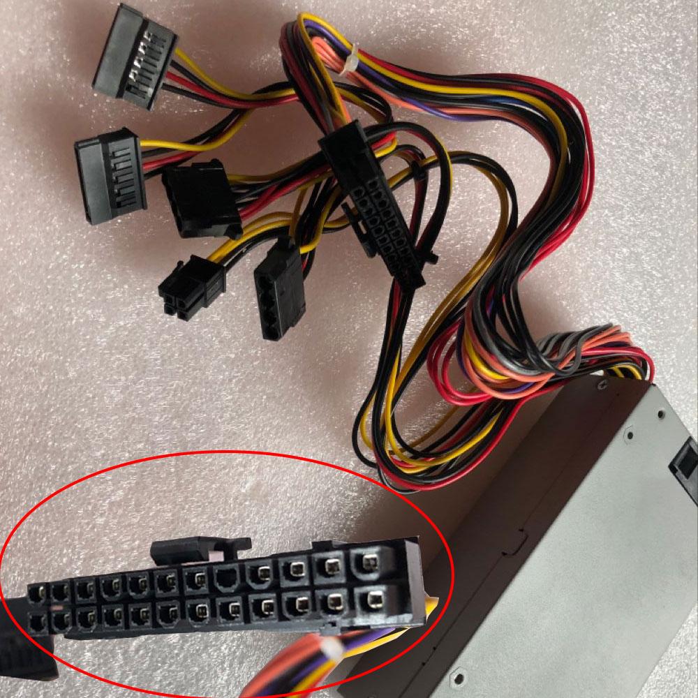 Adaptateur secteur SHUTTLE ENP-2320