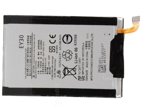 Motorola EY30 batterie