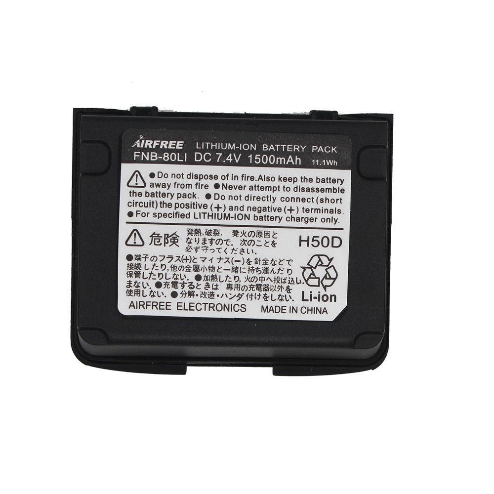 YAESU FNB-58 batterie